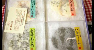 (日本) 富山縣名產 有磯仙貝開箱 吃得到一整尾蝦子的海味仙貝大推薦