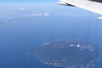 搭船造訪東京觀光新名點 利島逍遙遊 椿樹島 さるびあ丸 離島交通 船艙開房間影片