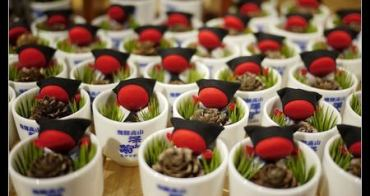 (日本) 岐阜縣 飛驒高山代表吉祥物 さるぼぼ 親手打造屬於自己的 猴寶寶@思い出体験館