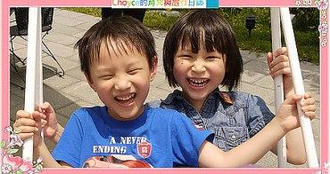 (網友來信) 小孩頻尿,起因是人際關係出問題?!如何戒斷尿布?!