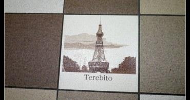 (日本北海道) 札幌非去不可的四大地標:時計台、TV塔、北海道道廳、豐平館