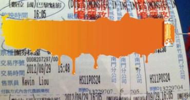 (電影欣賞)《巴黎魅影A Monster in Paris 》巴黎印象與紅磨坊表演,首週電影票根送600張機票