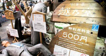日本酒迷的天堂居然在車站裡?!醉翁之意在新瀉地酒 越後湯澤車站的のんべい天堂-越乃室(飲酒過量有害健康)