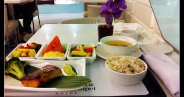 (台灣好好味) 台北喜來登飯店的健檢套餐<-康聯健檢意外的收穫