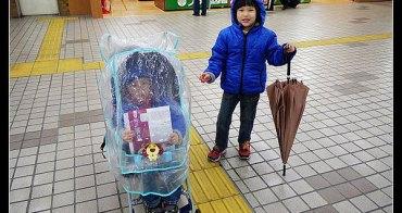 (日本) 冬天帶小孩玩日本不可缺少的祕密武器-推車雨罩與推車坐墊