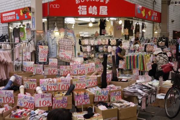 (日本購物推薦) 大阪黑門市場的福鳩屋ふくしま屋