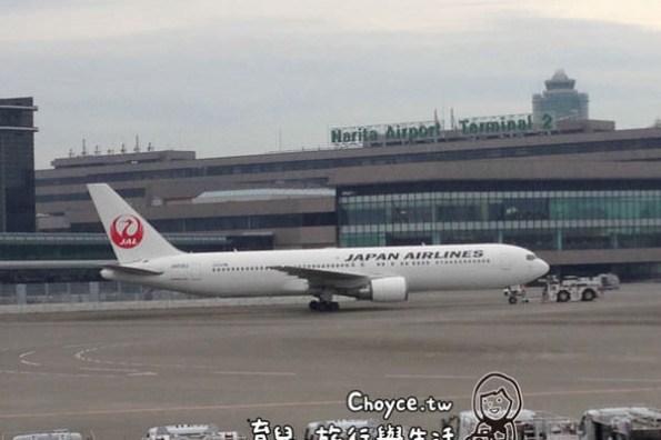 (日本東京都) JAL日本航空最新購物情報 超萌正咩從小養成計畫從空姐童裝開始