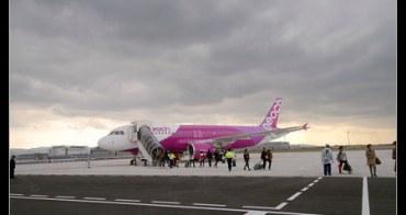 (日本關西) LCC廉價航空 推薦樂桃的8個理由 樂桃初體驗(台北飛大阪關西空港)