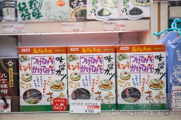 (日本愛知縣) 名古屋家庭必備 萬能調味料 つけてみそ、かけてみそ 百搭讓食物美味倍增