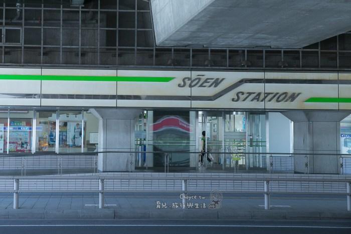 永旺也可以很時尚 札幌市中心最近三分鐘 桑園永旺購物中心 AEON桑園店 イオン札幌桑園ショッピングセンター