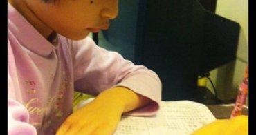 (小一新生上學趣) 小一新生父母要注意,安親班考卷看仔細