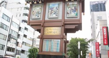 老街老味道老東京人最愛 人形町散策 500円傳統點心吃到飽 今半炸肉餅,松村雙子爺爺的熱情 日本第一個炒麵麵包