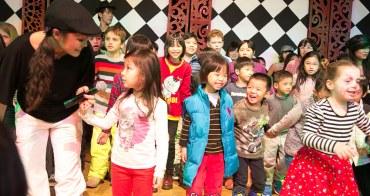 (日本北海道) 歡樂又難忘的雪國夜晚 連孩子都能上台當主角表演@Club Med Sahoro 北海道全包式度假村