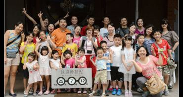 (Choyce旅行團) 20130710 輕井澤王子outlet,日本和牛燒肉派對,開外掛之手作冰淇淋,星野屋溫泉,松屋超市