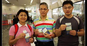 (日本) 20110509 九州新幹線 さくら(つばめ) 開艙文