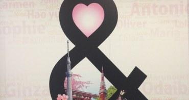 (日本東京都) 成田空港前往上野只要40分鐘! 交通推薦:京成電鐵skyliner外國人優惠套票