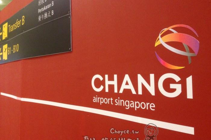 (新加坡觀光) 新加坡上網必備 世界各地國際網路漫遊,唯一選擇:特樂通WI-HO!