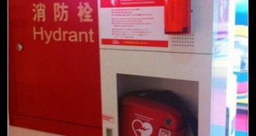 (旅遊資訊)急難救助系統 AED 自動體外心臟除顫器 救人一命好工具