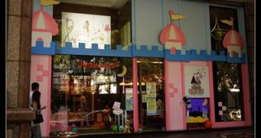 (台灣好好玩) 台中親子親善餐廳 城堡樂園