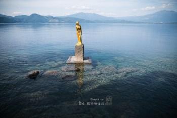 秋田田澤湖泛舟趣 獨木舟享受心靈沉靜的美好感動