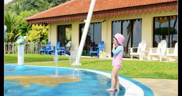 (馬來西亞) 珍拉汀灣Club Med Cherating Beach 小小孩樂翻天Petit Club(2~4足歲以下)