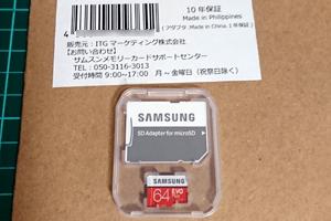 Samsung microSDXCカード 64GB EVO Plus