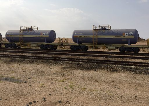 Even the railroad carrying Sulphuric Acid didn't warrant any security.