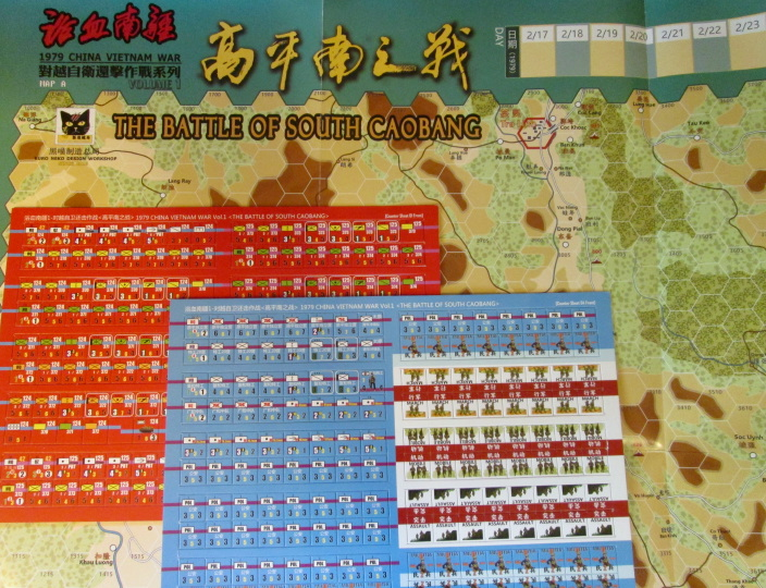 The Battle of South Caobang