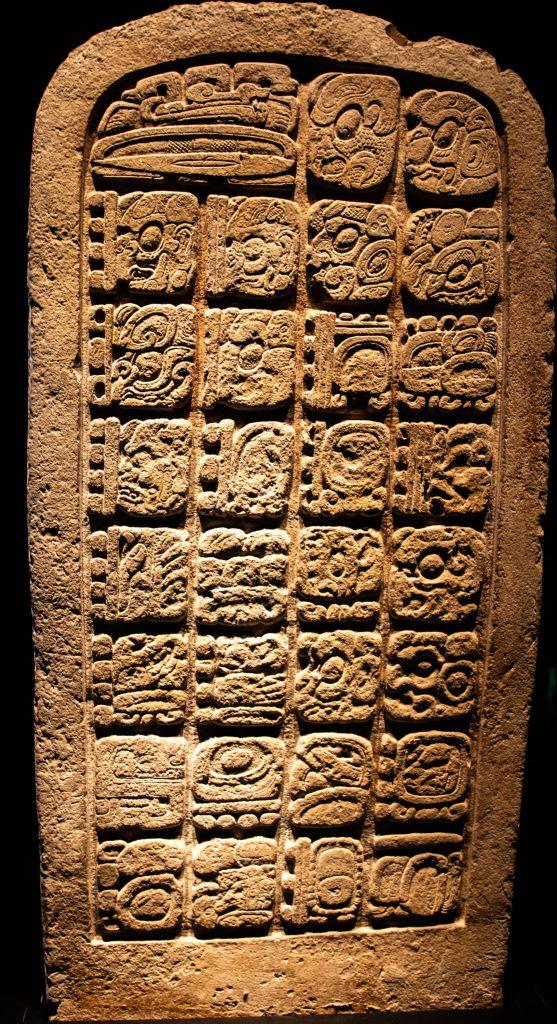 Royal BC Museum Maya: The Great Jaguar Rises