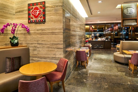 Interior Photography of the Ramada at Zhongshan Park Singapore Flavours Restaurant Entrance Photo