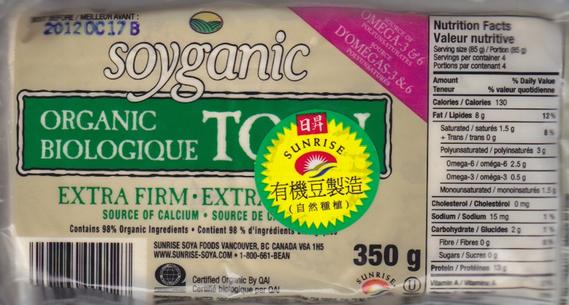 Soyganic Organic Tofu