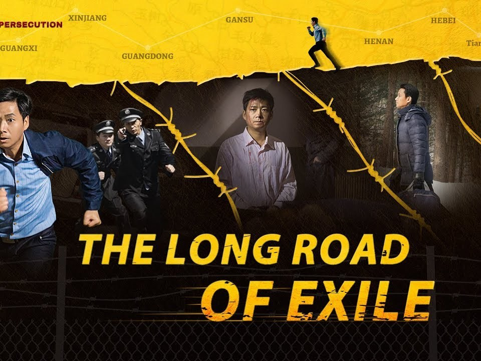 """Christian English Movie 