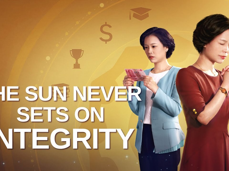 """2019 Christian Movie """"The Sun Never Sets on Integrity"""" 