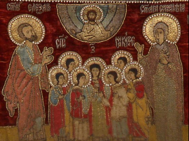 Sergiev Posad Museum, Seven Martyrs of the Maccabees