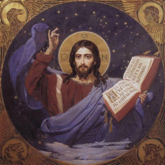 Viktor Vasnetsov, Christ Almighty