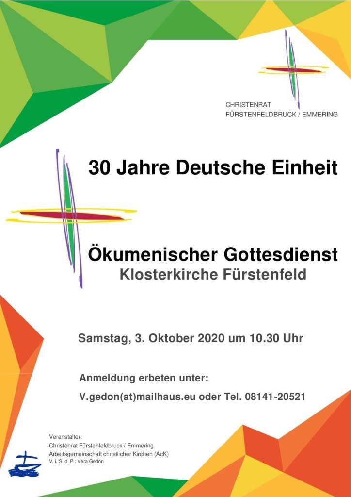 Plakat Deutsche Einheit 2020