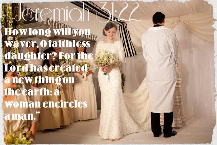 Jewish Wedding(1)
