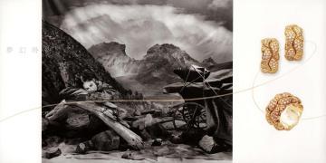 chopard by christian coigny