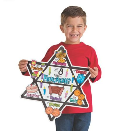 Color a Hanukkah star poster kids