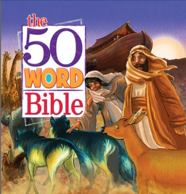 Ebook 50 Word Holy Bible toddlers