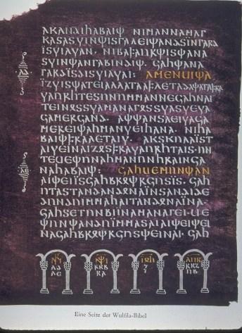 Ulfilas Gothic Bible
