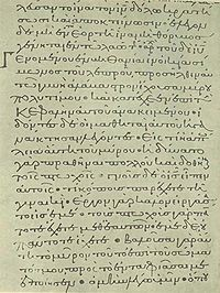Minuscule 157