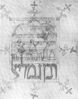 Illustration from the Pollak-Pratto Haggadah
