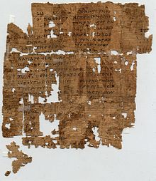 P1 Papyrus 1 Recto