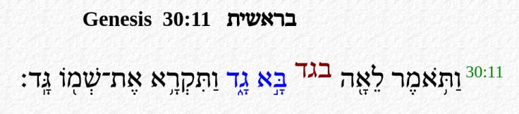Genesis 30.11