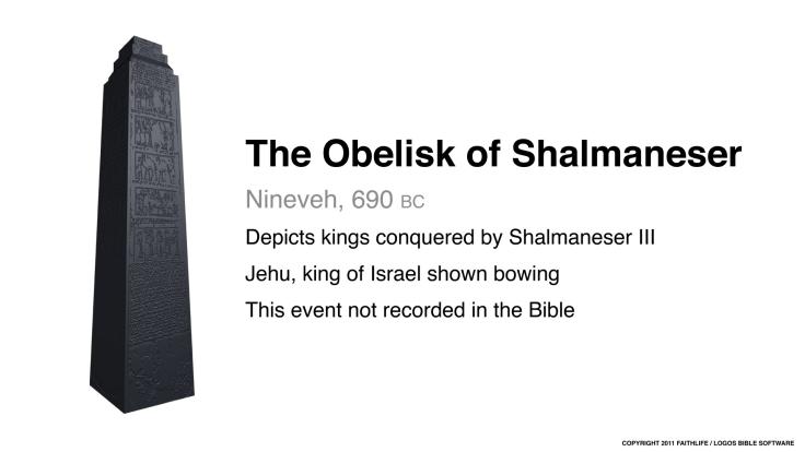 The Obelisk of Shalmaneser