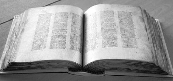 Christian Codex