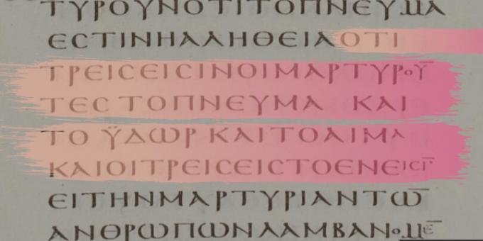 1 John 5.7 Codex Vaiticanus