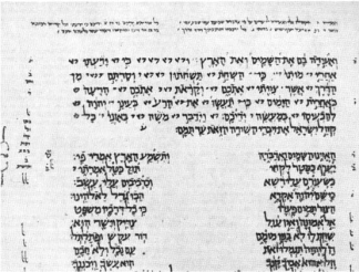 Aleppo Codex (A.D. 900–950)