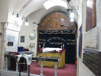 The Karaite Synagogue in the Old City (Jerusalem)